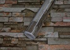 Deko Folie selbstklebend Steine 3005