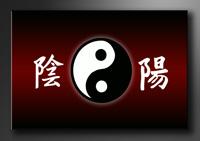China Bilder fertig gerahmt Bild 120x80cm XXL 5042